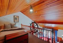 Hunter Valley Accommodation - Casuarina Estate - Themed Suite Love Boat - all